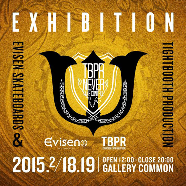 Evisen_TBPR_Exhibition_2015_2_18_19_fly_gold-660x660