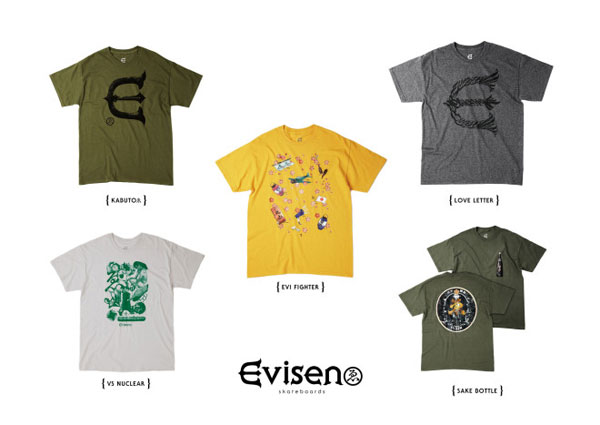 evisen_catalog2015sp_7-660x467