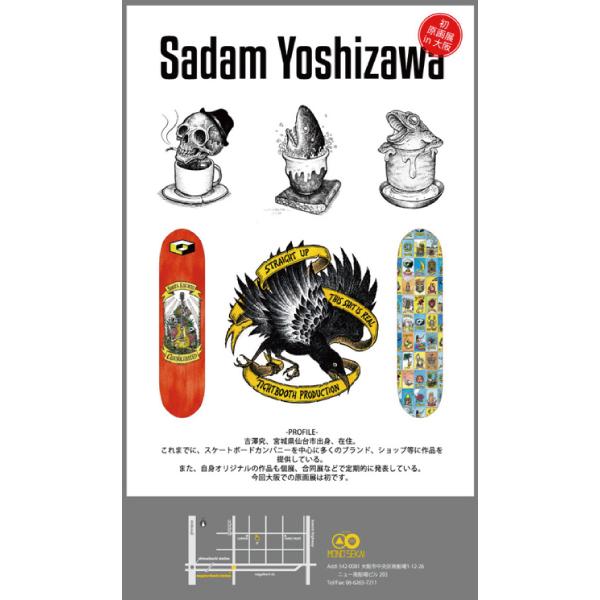 sadam_blog01