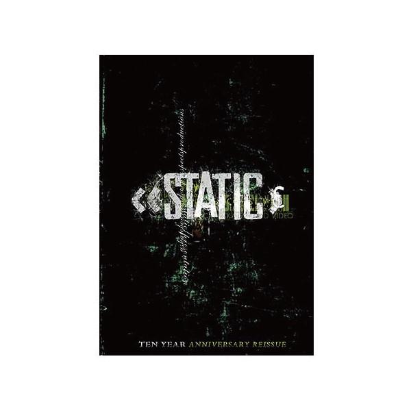static_blog