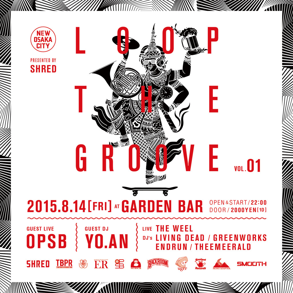 LOOP THE GROOVE_insta_fix