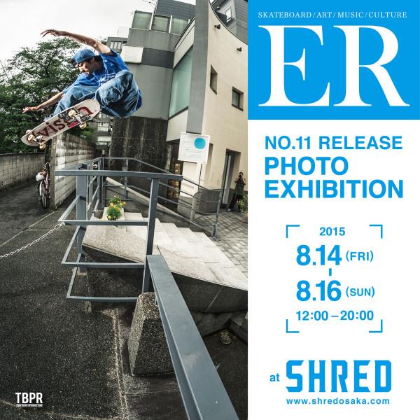 ERno11Exhibition
