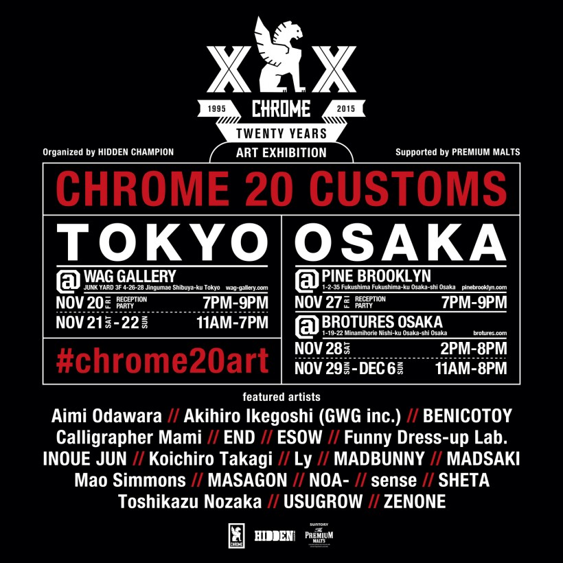 CHROME20CUSTOMS_SNS_Square-820x820