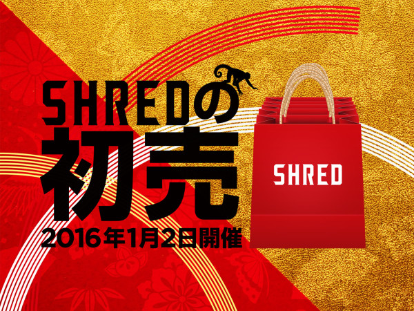 SHRED_HATSUURI