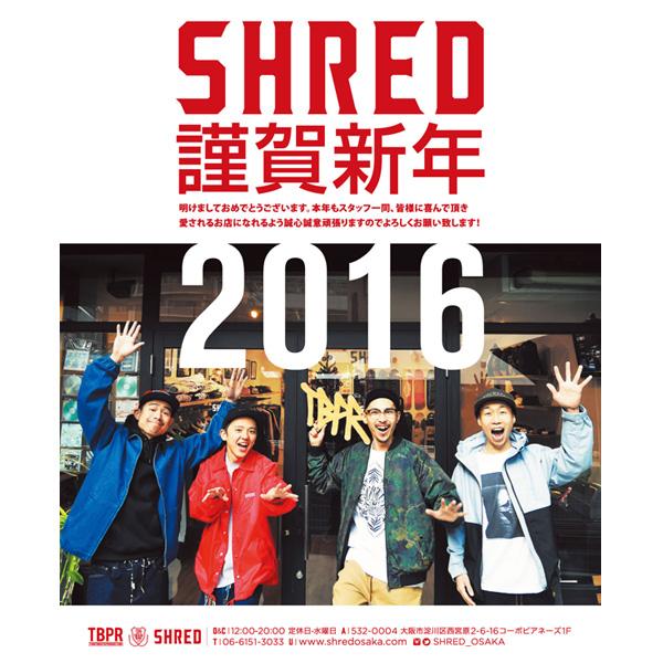 SHRED-謹賀新年