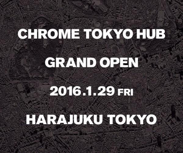 chrome_tokyo hub