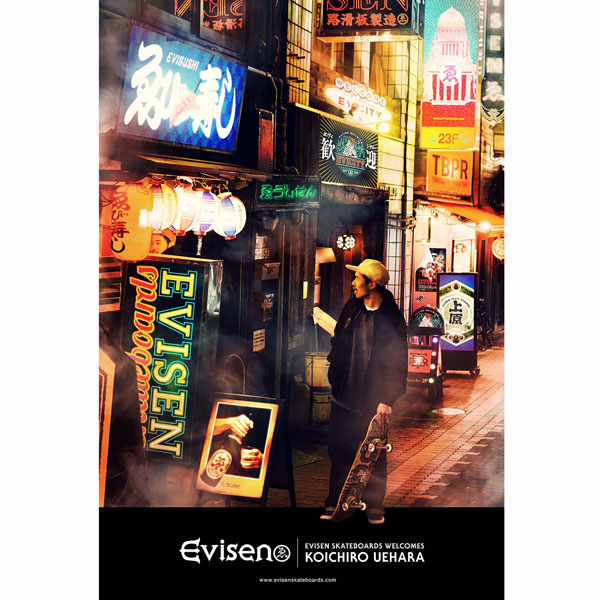 EVISEN_STOOPSMAG_AD_EVISEN_VIDEO_01