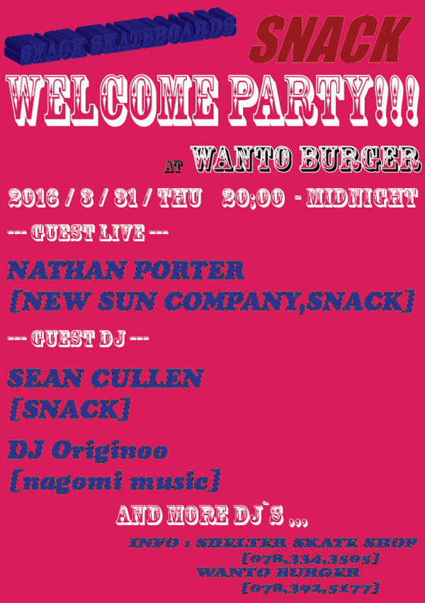 snack-welcome-parties02