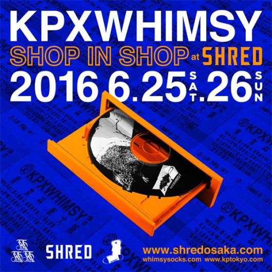 SHRED_KPXWMS_AD_blog_SIZE