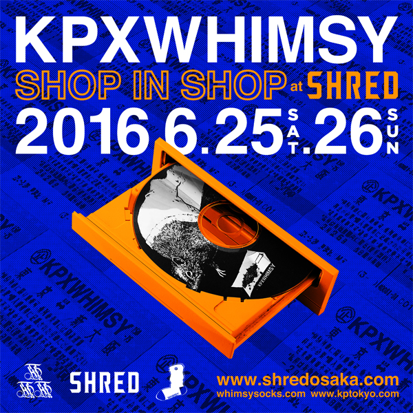 SHRED_KPXWMS_AD_blog_SIZE