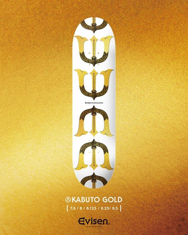evisen_kabuto_gold_ad_insta