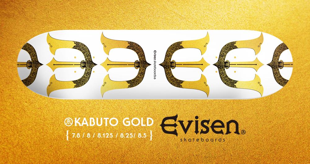 kabuto_gold_shred_webtop