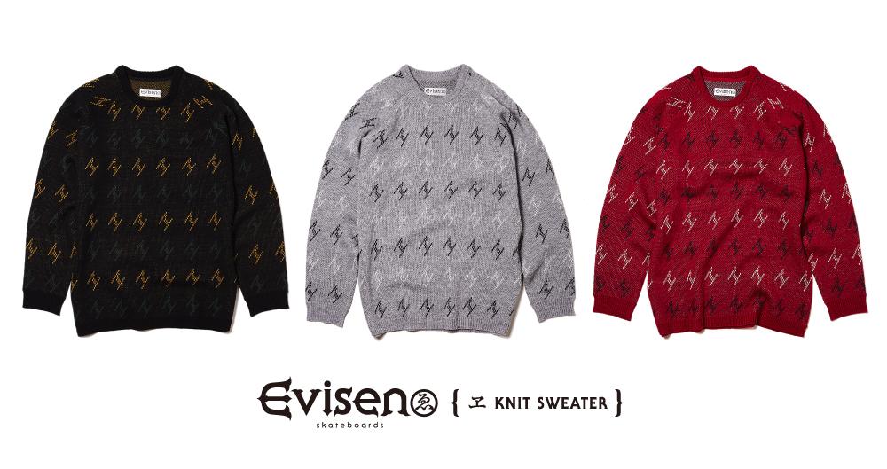 evisen_ks_shred