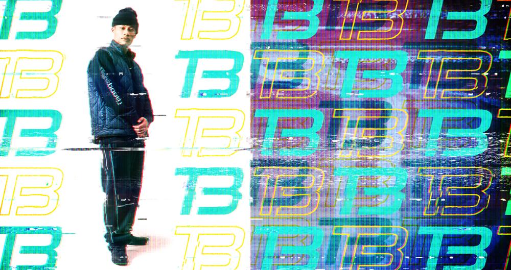 tbfw16_rv_shred2