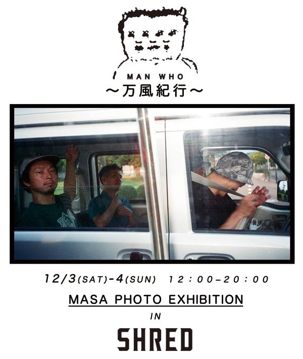 masaphotoexhibition_shred