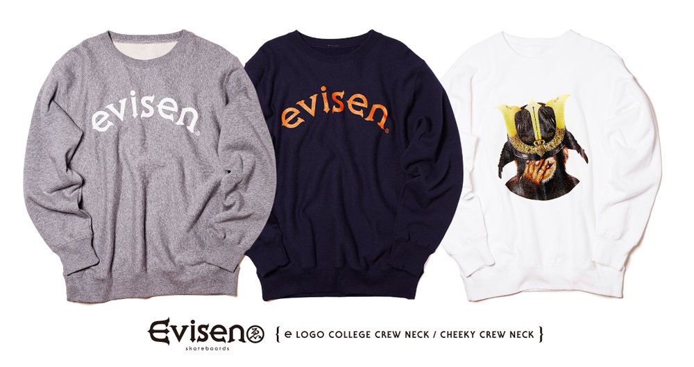 evisen_el_cm_shred