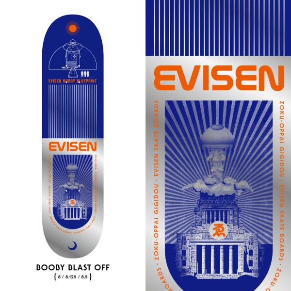 evisen_w2017_5