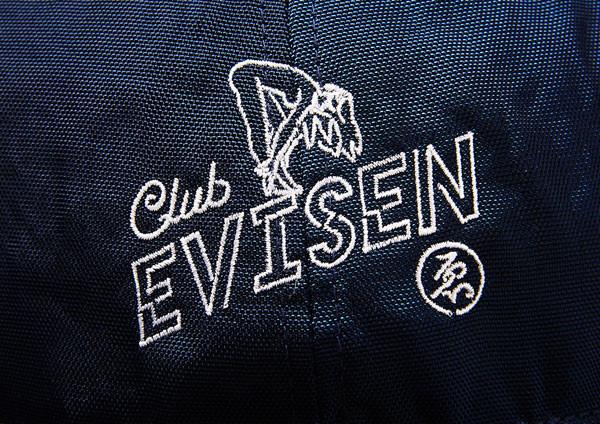 evisen_catalog_2016_cap_05