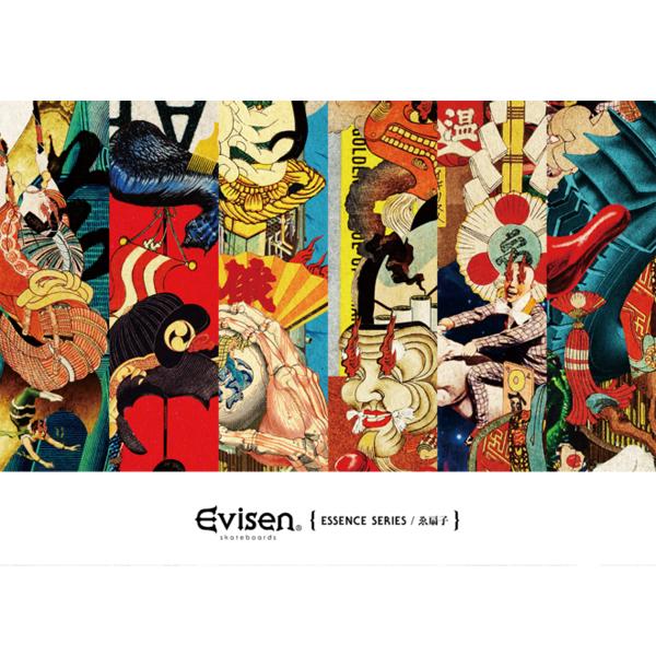 Evisen Skateboards new series  -ESSENCE  ゑ扇子-