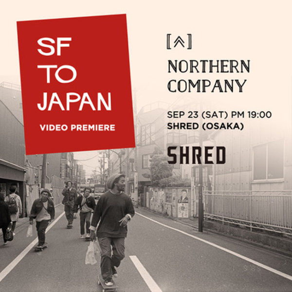 NORTHERN COMPANY VIDEO PREMIERE
