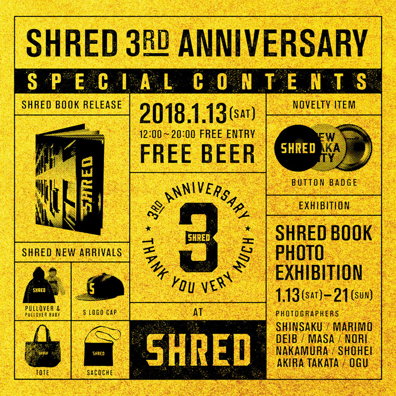 SHRED 3RD ANNIVERSARY!!
